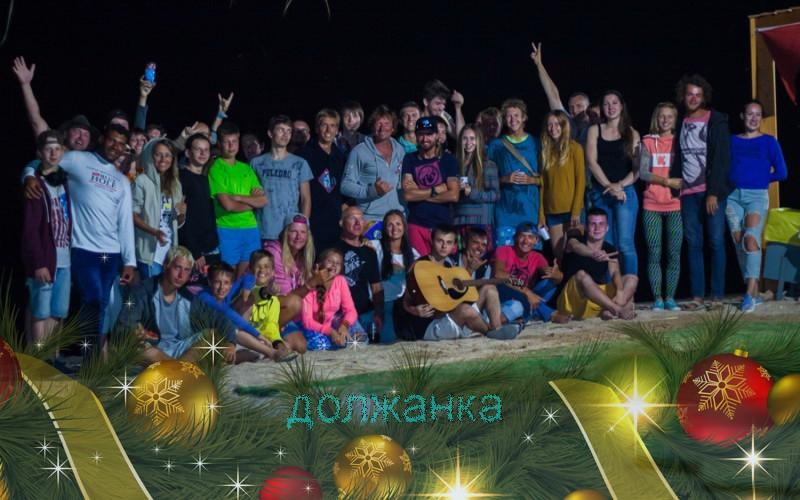 Ветратория Должанка